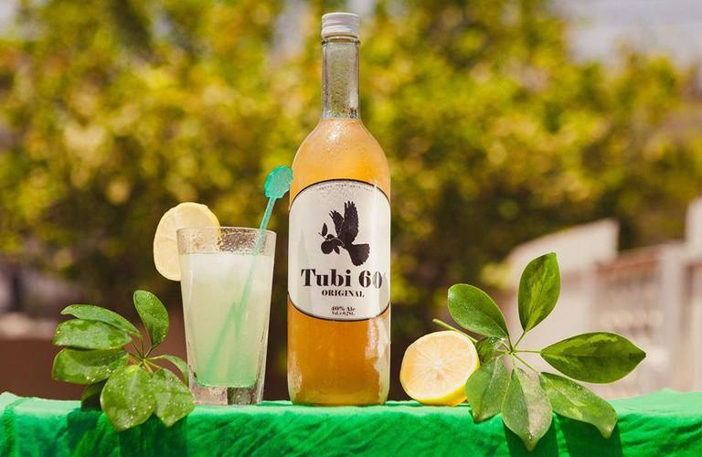 Courtesy of Tubi 60 BerSheva