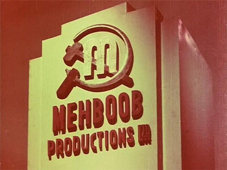 Mehboob Studio | © Wikimedia Commons