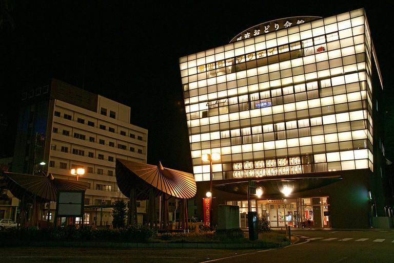 Awa Odori Kaikan at night