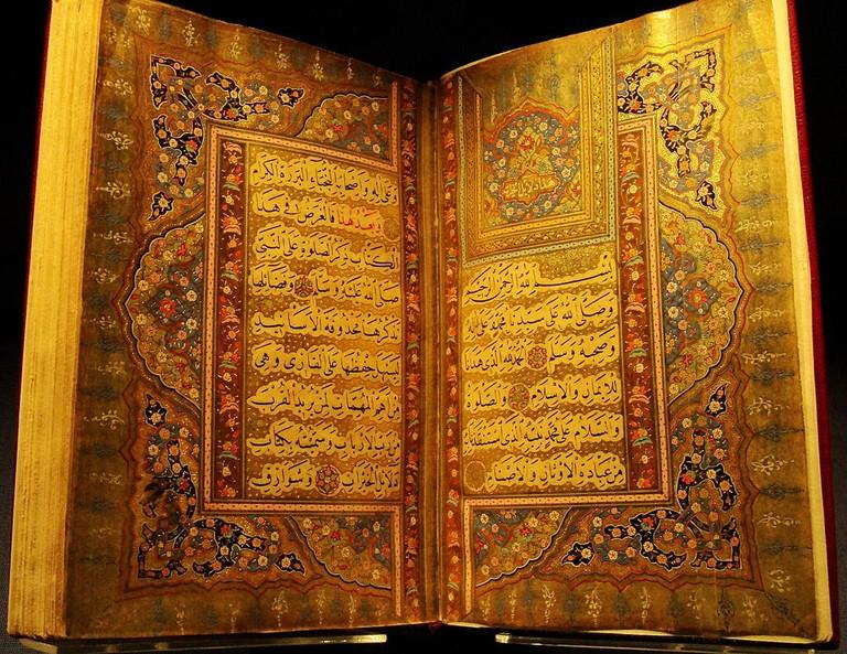 A copy of Dala'il al-Khayrat from the Chester Beatty Library | ©Jonsafari/WikiCommons
