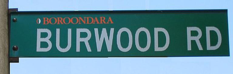 OIC street sign boroondara