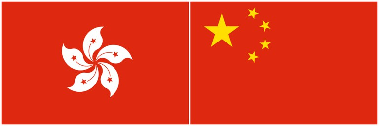 Flag of Hong Kong (left) and the flag of the People's Republic of China (right)/Wikmedia Commons