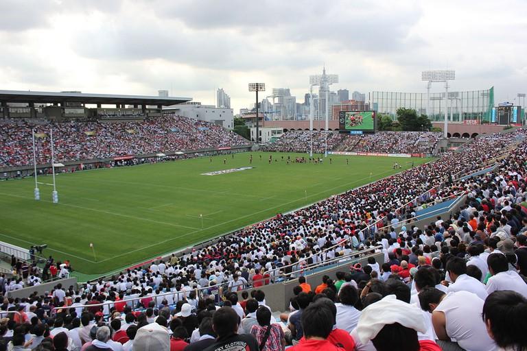 The Sunwolves home stadium in Tokyo, Chichibunomiya