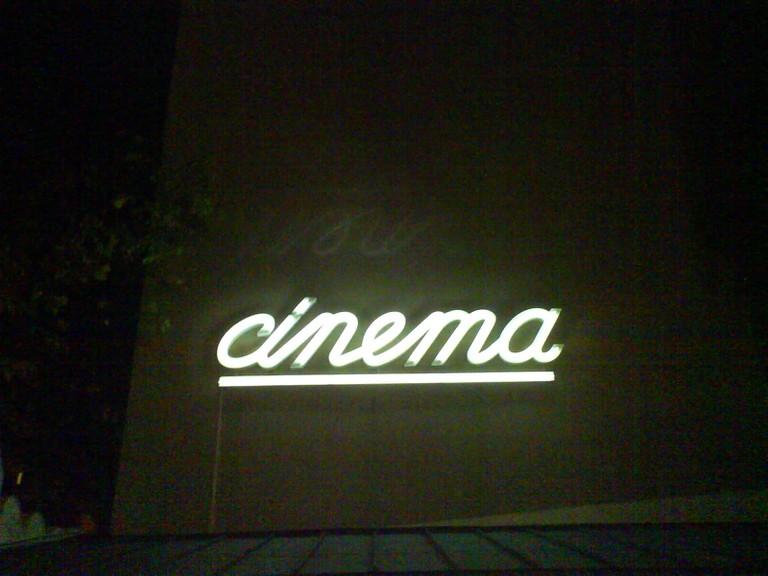 Cinema | © Pedro/Flickr