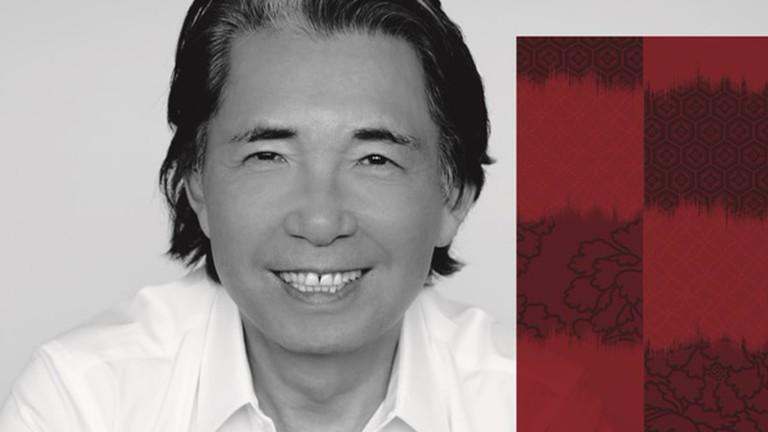 Kenzo Takada | © Tai Ping Carpets/Vimeo
