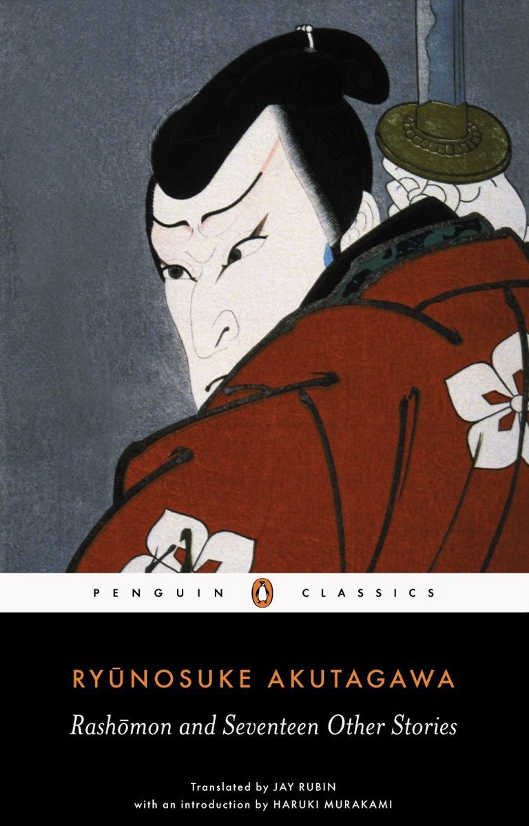 Akutagawa's collection of short stories | © Penguin Classics