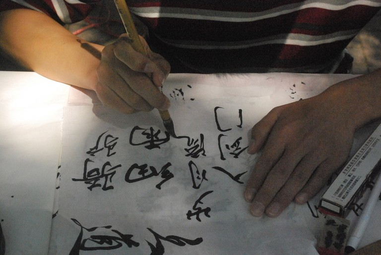 Practicing calligraphy | © Peter Griffin/Public Domain Pictures