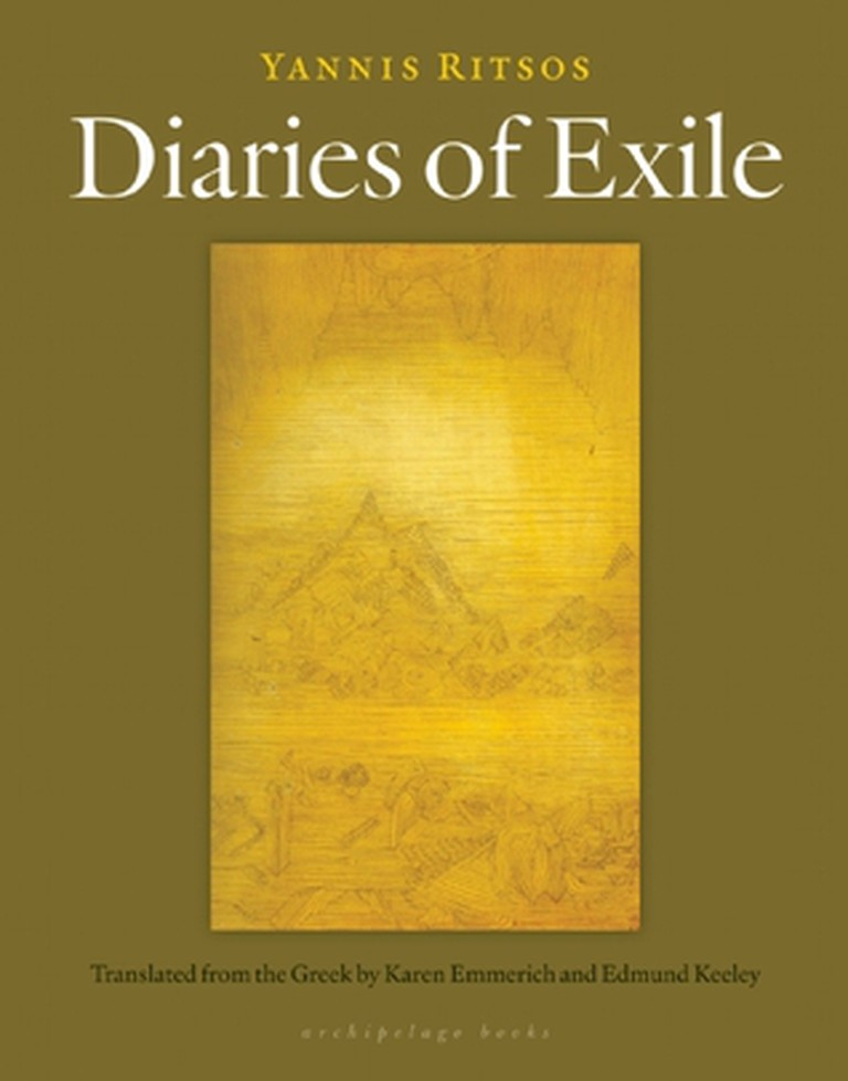Diaries of Exile | © Archipelago Books