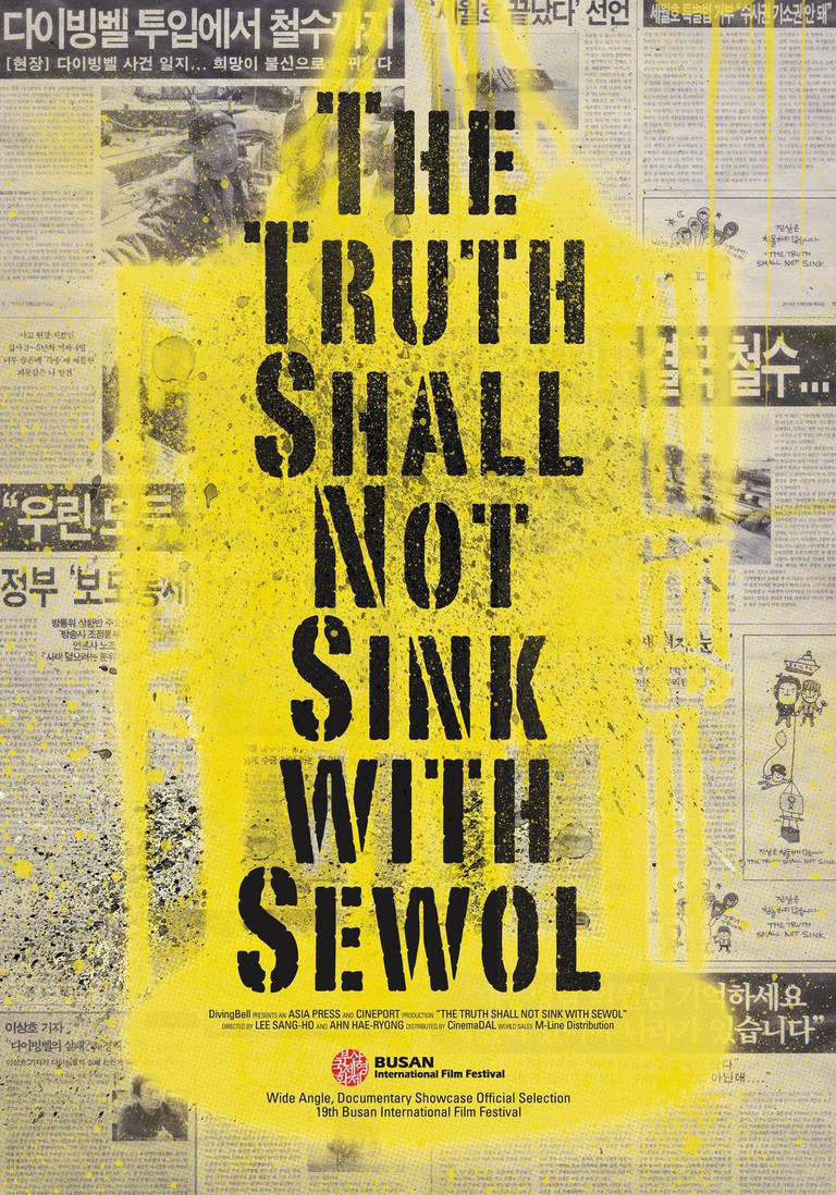 Poster for The Truth Shall Not Sink With Sewol