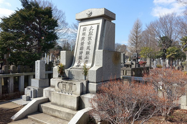 The grave of Natsume Soseki in Tokyo | © Daderot/WikiCommons