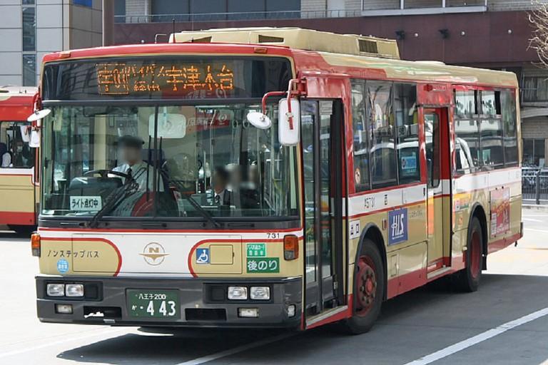 Nishi Tokyo Bus   © 103momo/WikiCommons