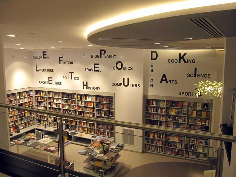 Inside Eleftheroudakis bookstore | © Courtesy of Eleftheroudakis