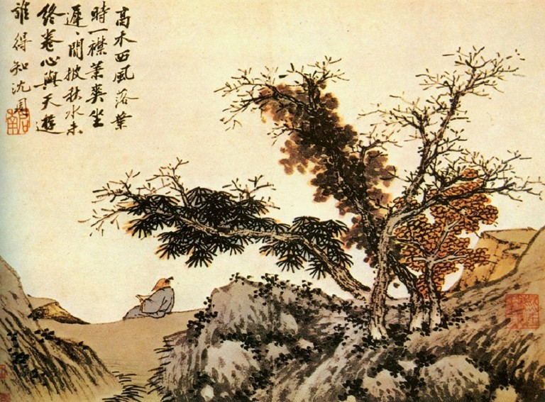 Chinese poetry inspired the kanshi poetry form | © Poet: Shen Zhou/WikiCommons