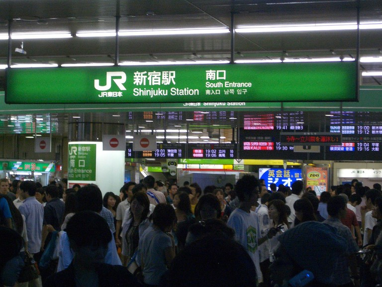 Subway stations in Tokyo are one of the only places in the city to have English signage