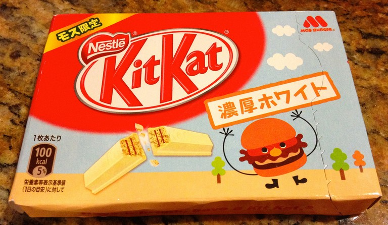 KitKat in collaboration with the famous Mos Burger fast food chain