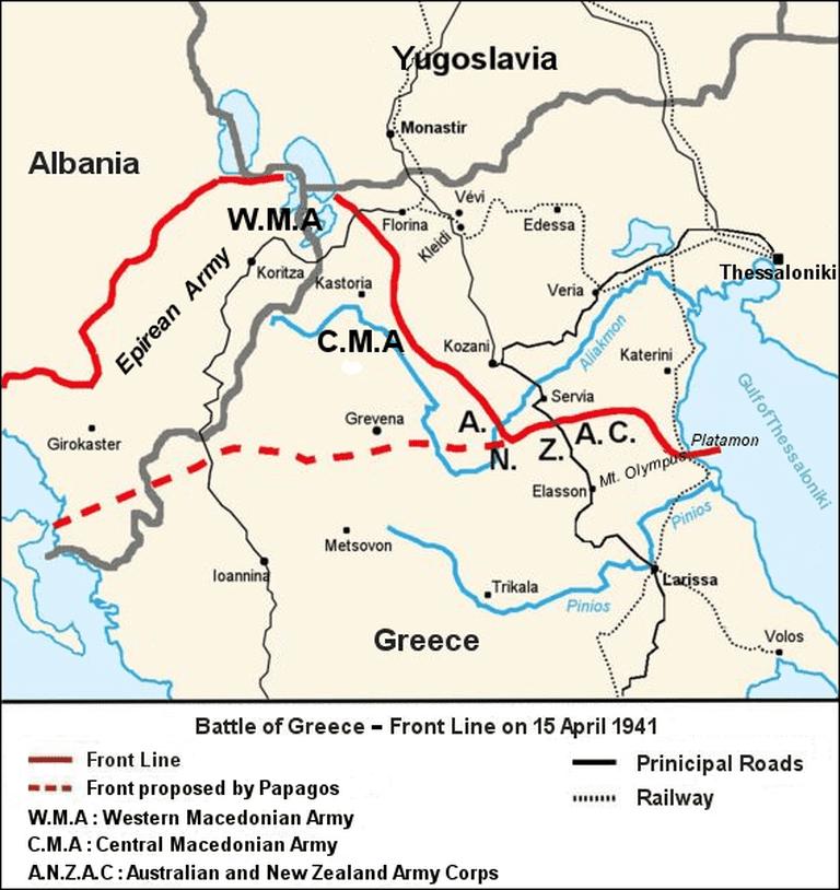 Battle of Greece - 15 April 1941 | © Raymond Palmer/WikiCommons