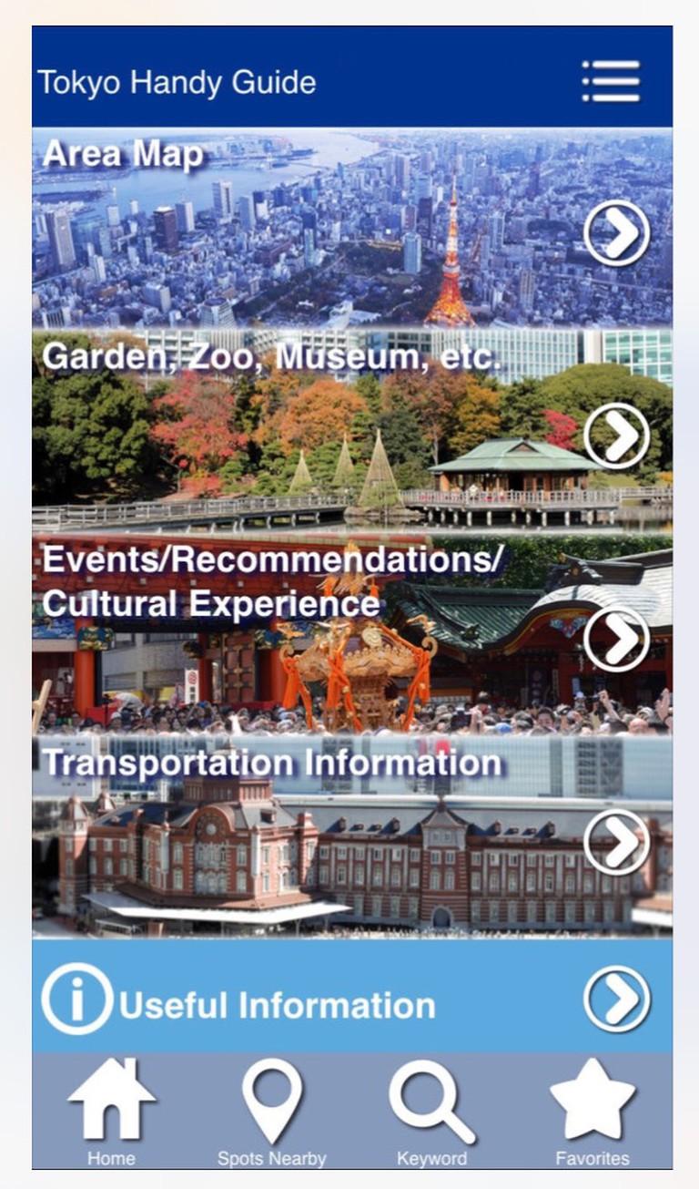 Tokyo Handy Guide App