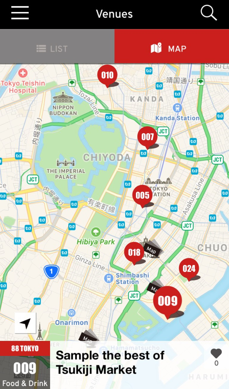 Time Out Tokyo Map View by Time Out Tokyo Inc