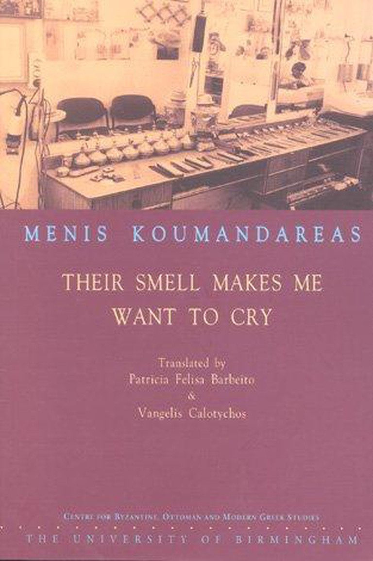 Menis Koumandareas | © Courtesy of The University of Birmingham