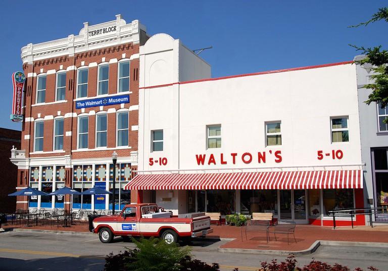 Walmart Museum, Bentonville, AR © Walmart Museum