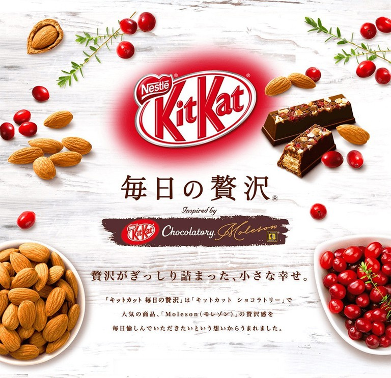 Introducing KitKat Cranberry Almond | © Nestle