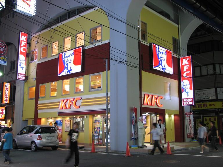 KFC in Akihabara, Tokyo