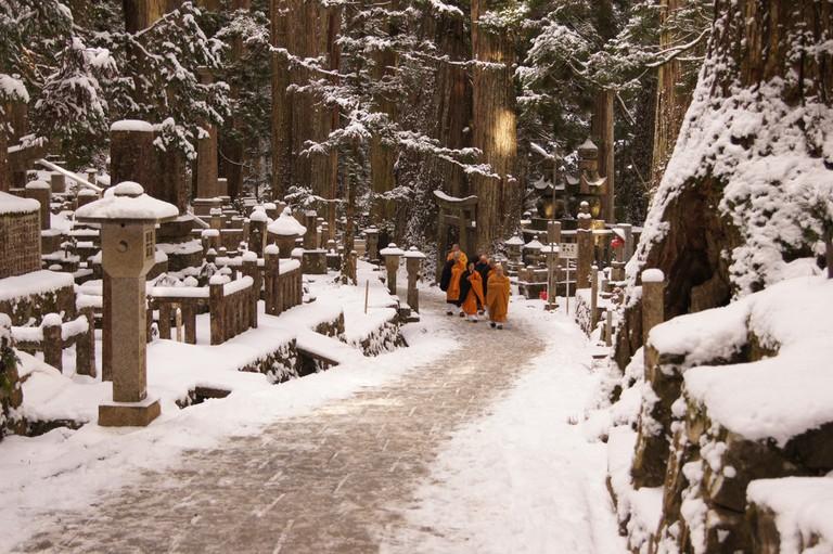 Mount Koyo in winter