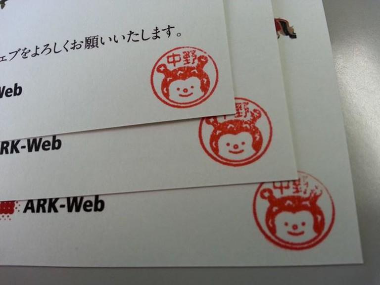 Nenga-jo, New Year's postcards | © Hajime NAKANO/Flickr