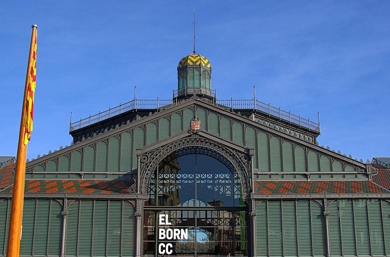 The Born Cultural Centre   © Procsilas Moscas