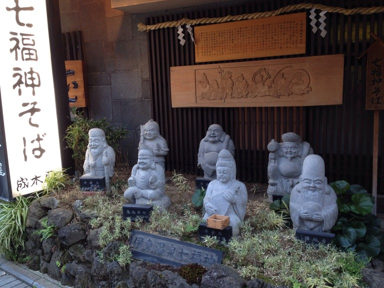 The Seven Lucky Gods (Shichi Fukujin) | © Bryan.../Flickr