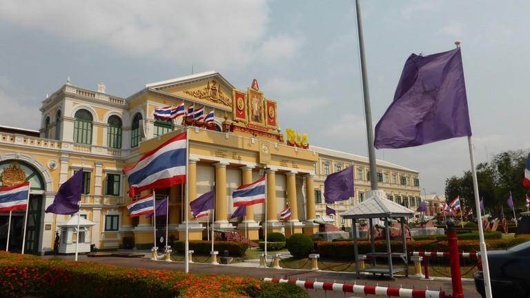 The Thai Ministry of Defense, Bangkok