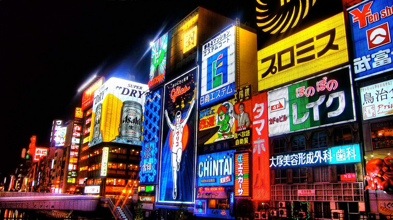 "Osaka and the iconic ""Glico Man"" 