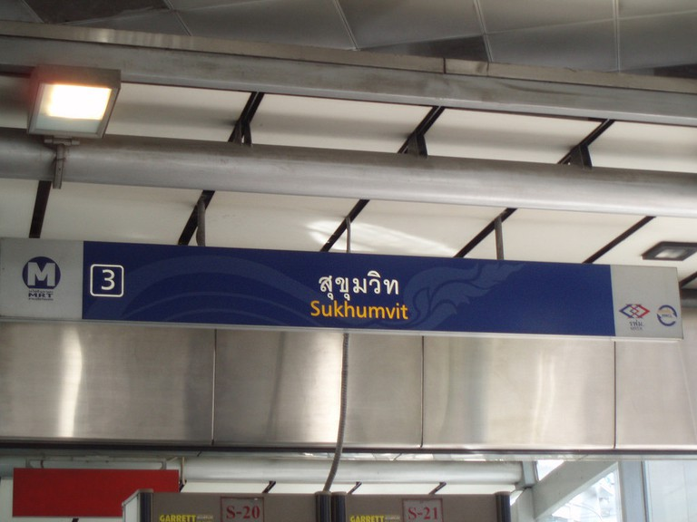 MRT Sukumvit station_Yeachan