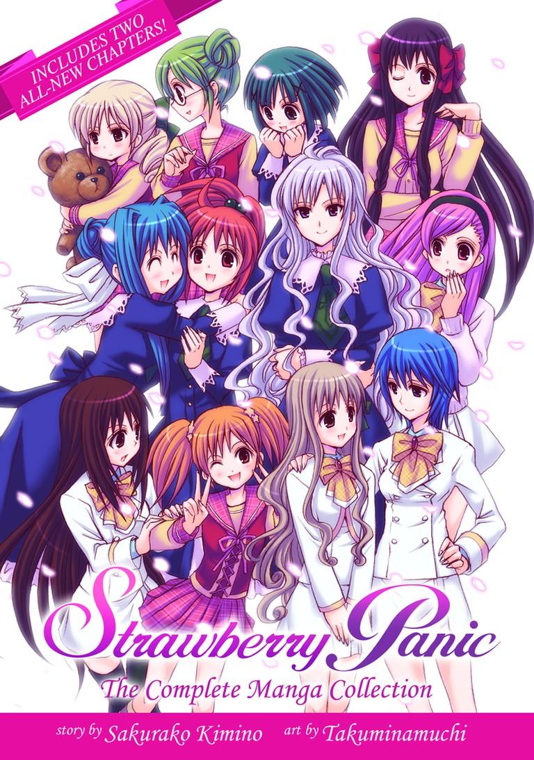 Yuri and hentai/smut manga Strawberry Panic by Sakuro Kimino and Namuchi Takumi | © Seven Seas