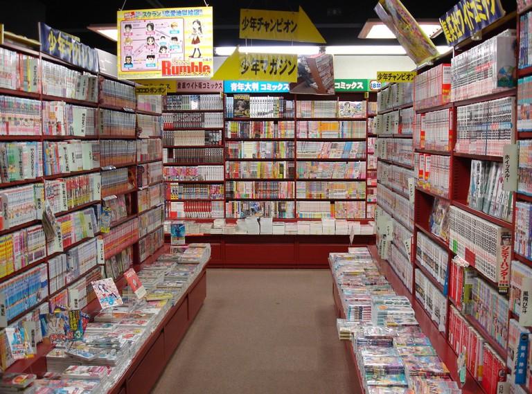 Manga shop | © Doc Sleeve/WikiCommons