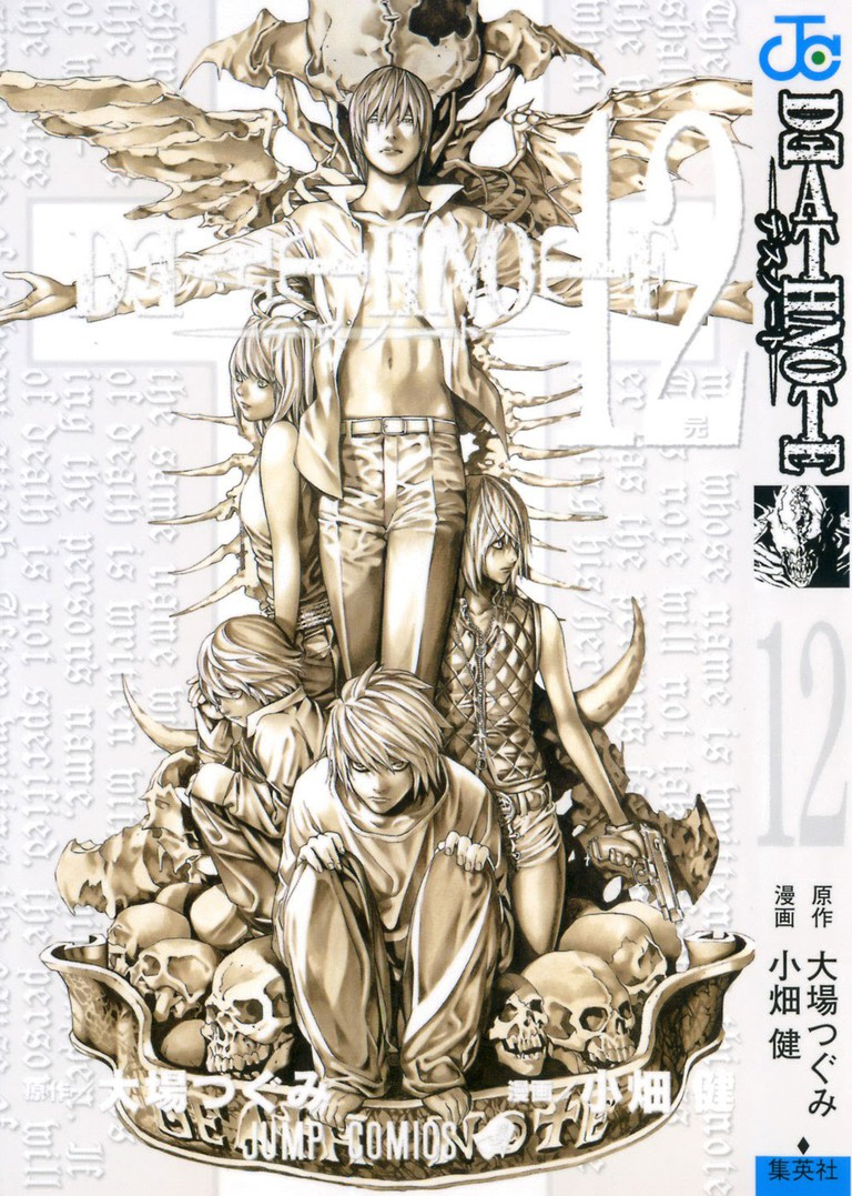 Death Note by Tsugumi Ohba & Takeshi Obata
