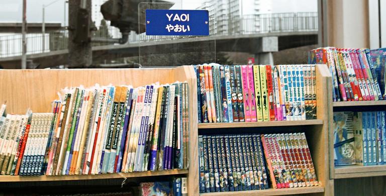 Yaoi section at a shop | © miyagawa/WikiCommons