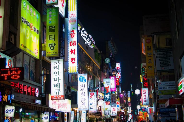 Neon illuminates Seoul's streets