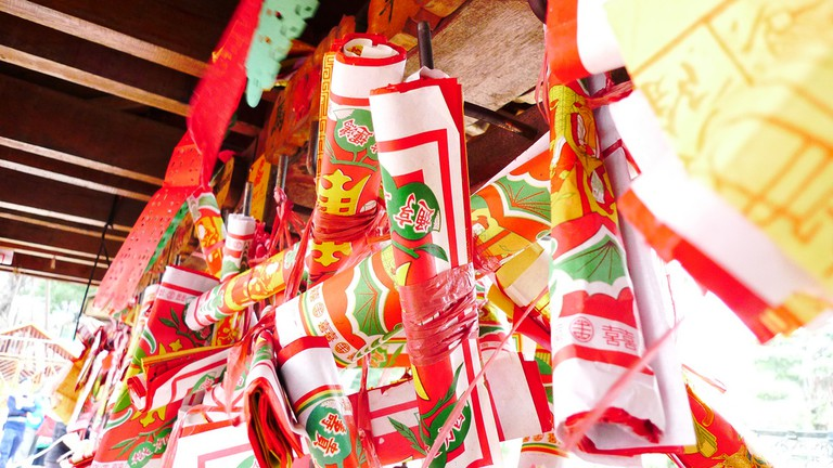 Joss paper wishes