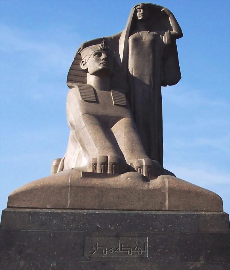 Nahdet Masr Statue