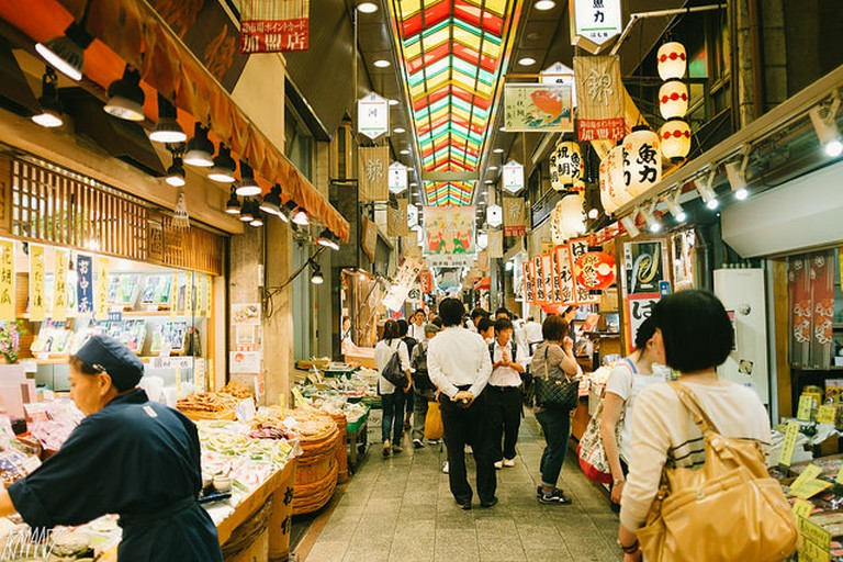 "Nishiki Market is also known as ""Kyoto's Kitchen"""