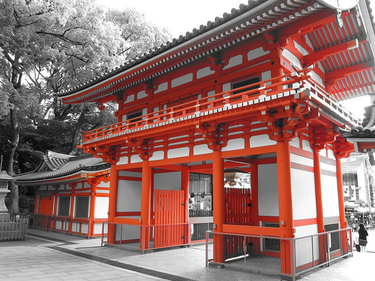 Vermillion Shrine Gate at Yasaka Jinja