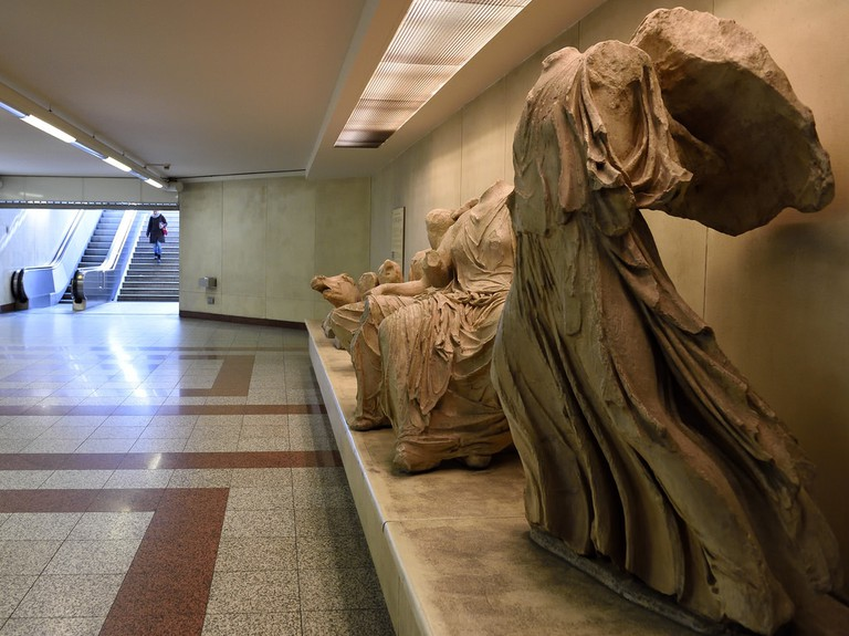 Entrance to Acropolis metro station in Athens, Greece