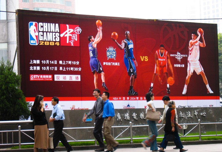 A billboard in China promoting Yao Ming and the Houston Rockets | © Flickr/Kenneth Lu