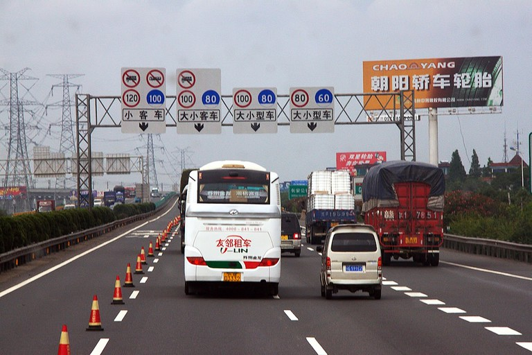Chinese Expressway | © Jo./Flickr