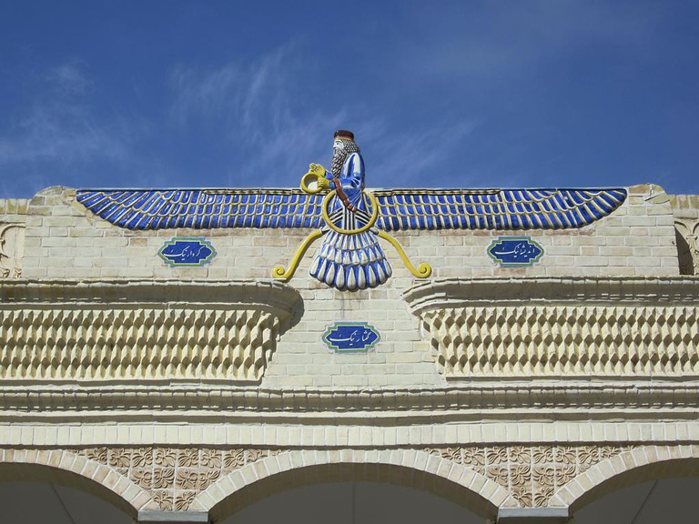 Fravahar, the ancient symbol of Zoroastrianism, above the Fire Temple in Yazd