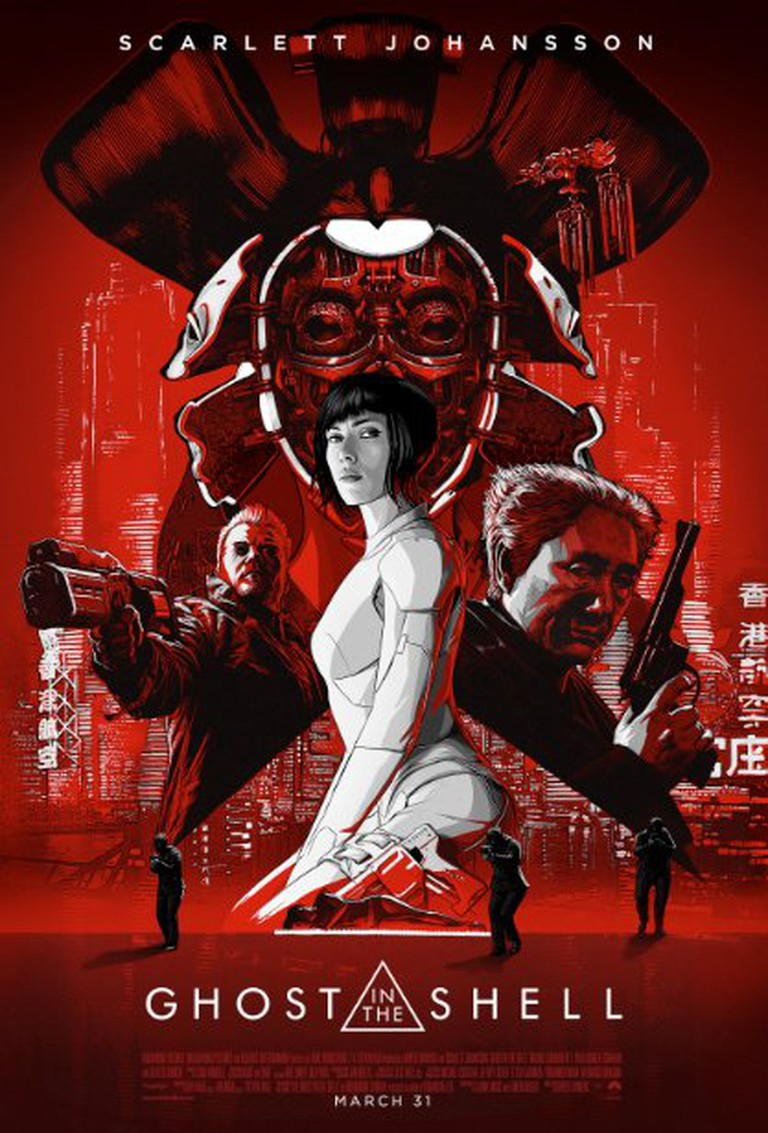 'Ghost in the Shell' poster