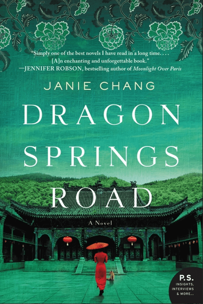 Dragon Springs Road|Courtesy of Harper Collins Publishers