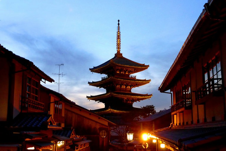 The Yasaka Pagoda in the Higashiyama area of Kyoto