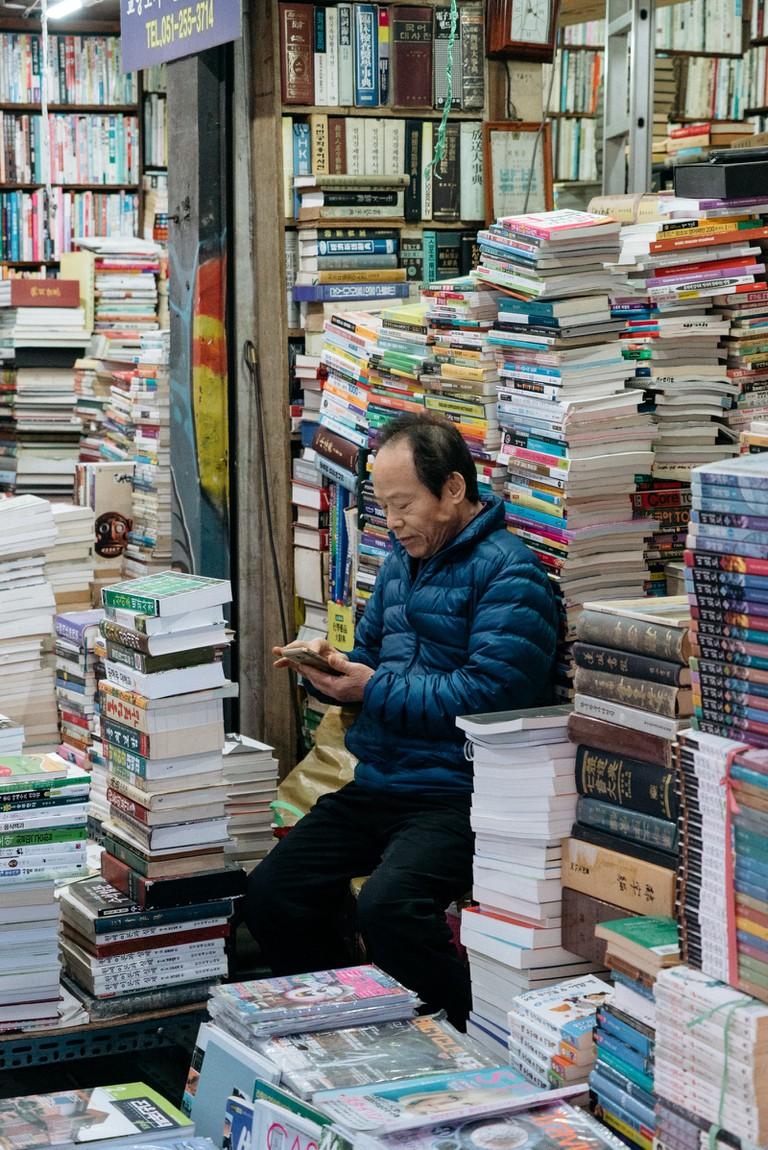 Bosu-Dong Book Alley-Busan-Seoul